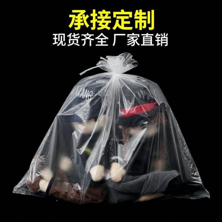 厂家直销食品袋,江苏宿迁做食品袋厂家,出售塑料包装袋子,定制塑料包装袋,