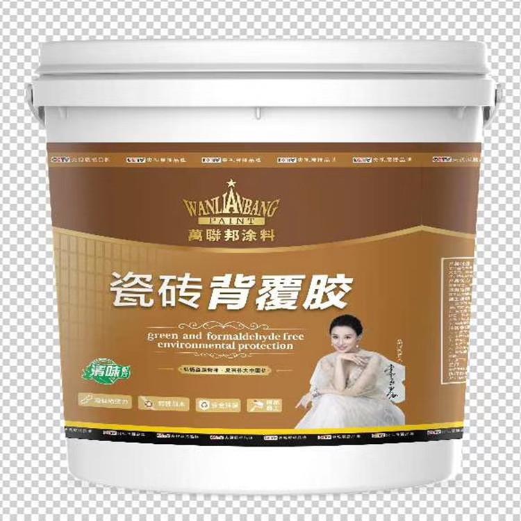 海南瓷砖背胶涂料,JS防水价格,厂家直销,中之涂建材,湛江广西优质防水涂料生产单位,欢迎咨询