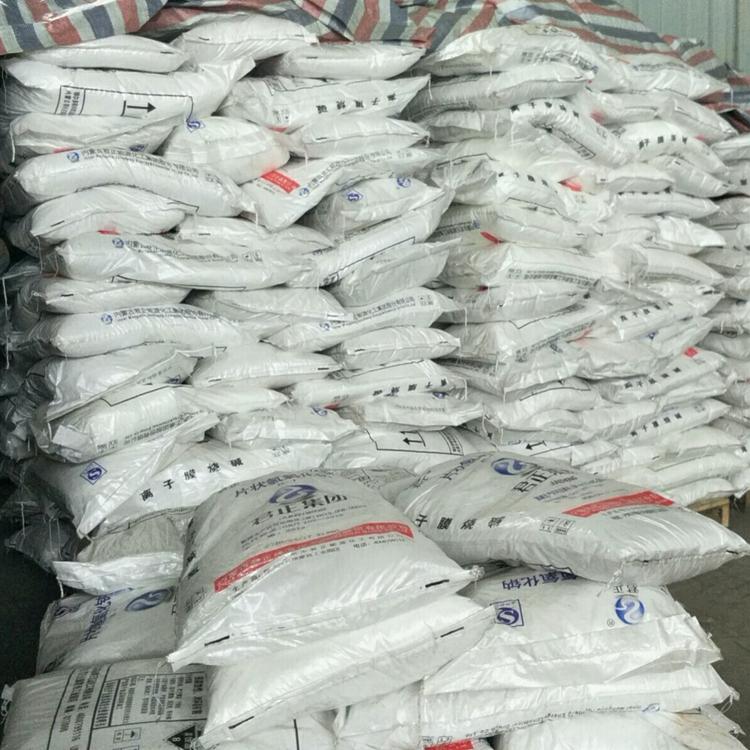 厂家直销片状氢氧化钠 工业级片碱  价格优惠