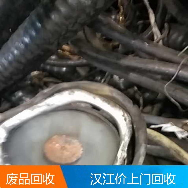 废品回收 废旧钢筋回收 汉江回收公司 专业上门回收