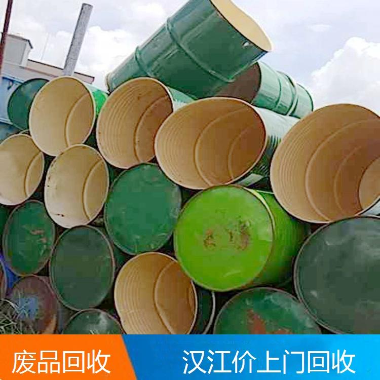 茂名废品回收 大量上门回收 高报价