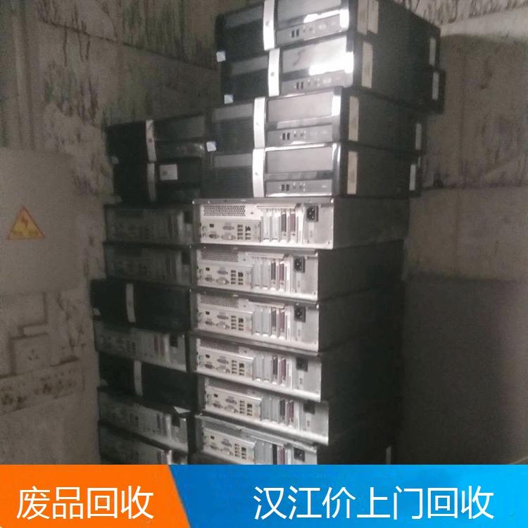 广西废旧物资回收 废品回收价格高 欢迎咨询