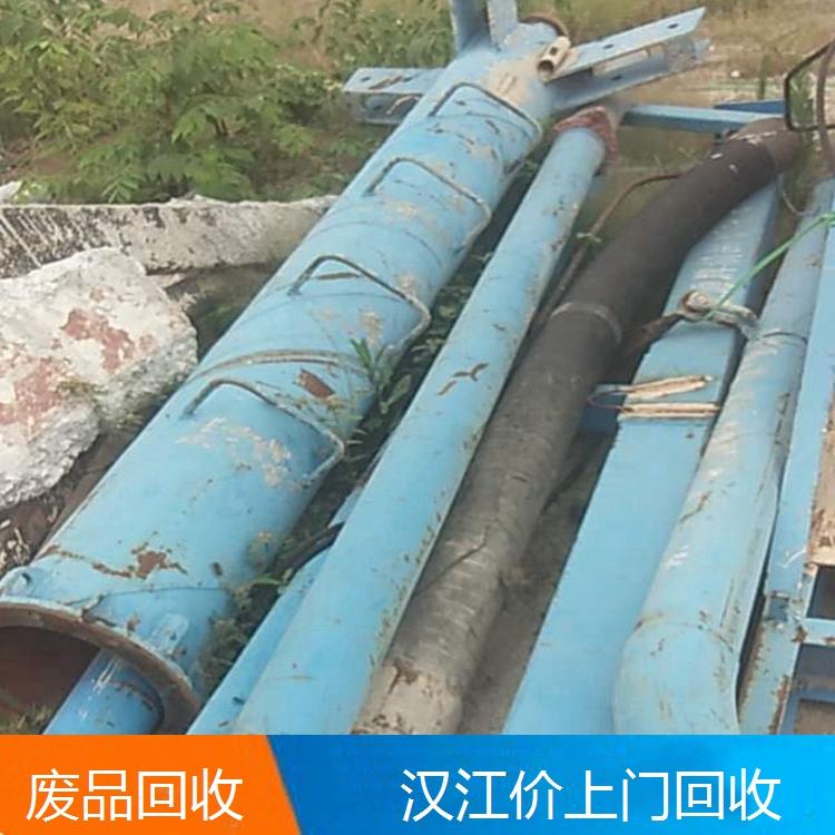 广西回收废品公司 找汉江再生资源回收 高报价 快速上门