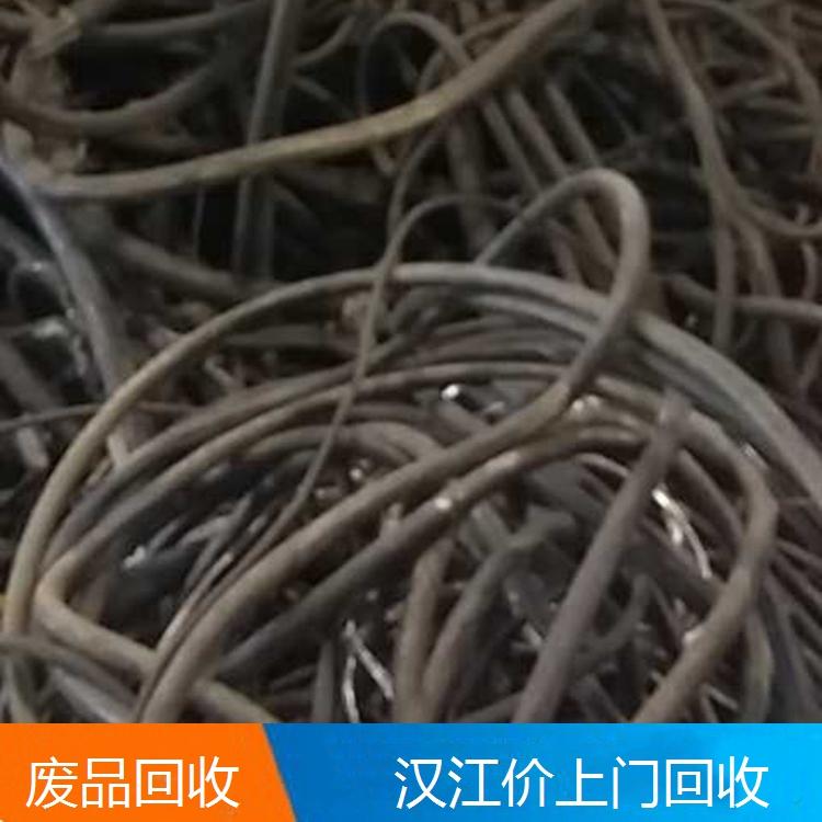 阳江废品回收 找汉江物资回收公司 专业上门回收