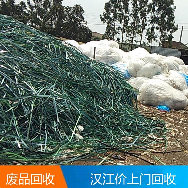 设备回收价格 钢筋回收 长期大量回收 欢迎咨询