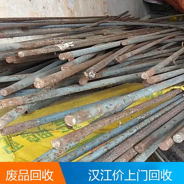 湛江设备回收 高报价回收废电子电器 金属制品