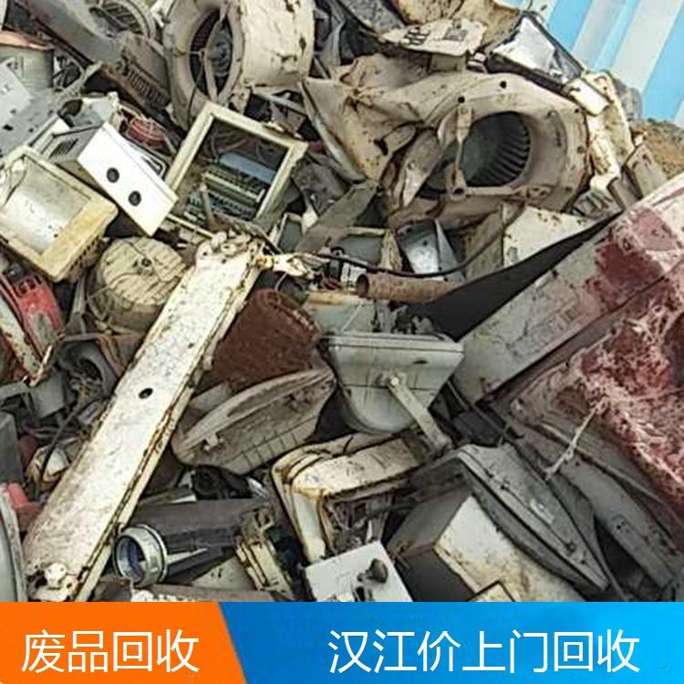 广西设备回收 找汉江物资回收公司 快速上门 报价合理