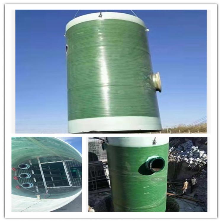 专业出售一体化玻璃钢泵站,环保型玻璃钢化粪池,精选生产厂家