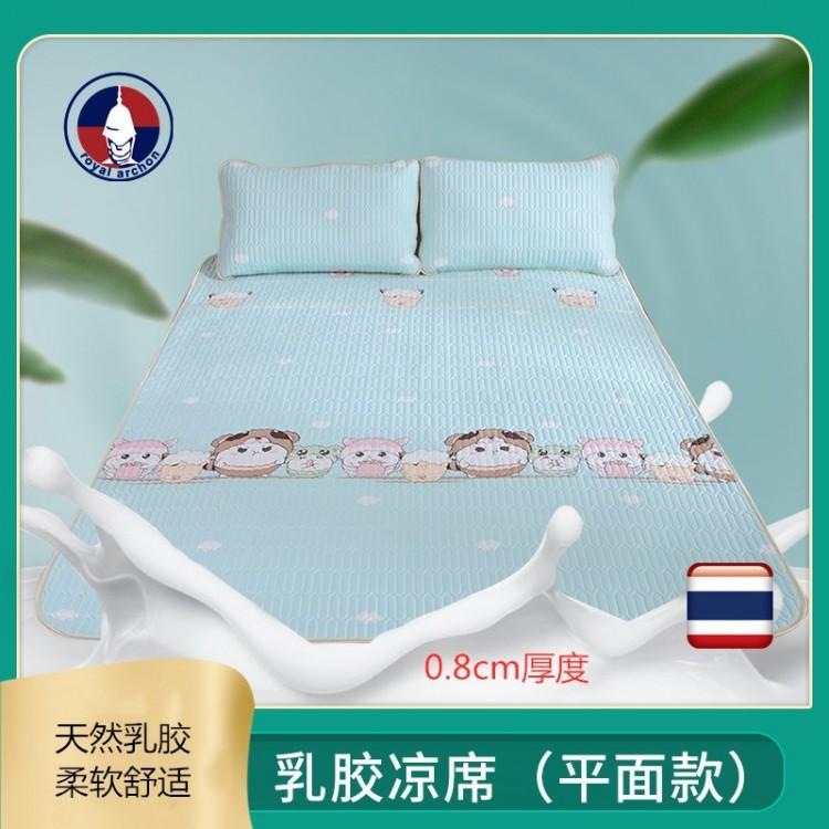 厂家直销批发泰国乳胶凉席 乳胶凉席代加工 贴牌1.8*2m乳胶凉席