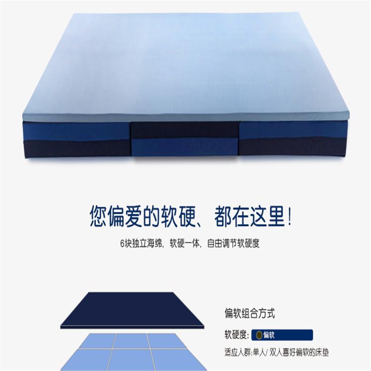 蓝钻1+6魔方床垫 软硬可调 搭配任意 双色拼接式外观