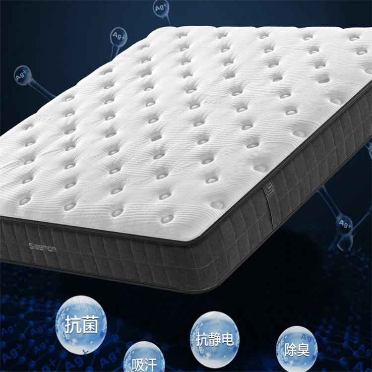 SM051【喜临门】乳胶独立弹簧舒压床垫