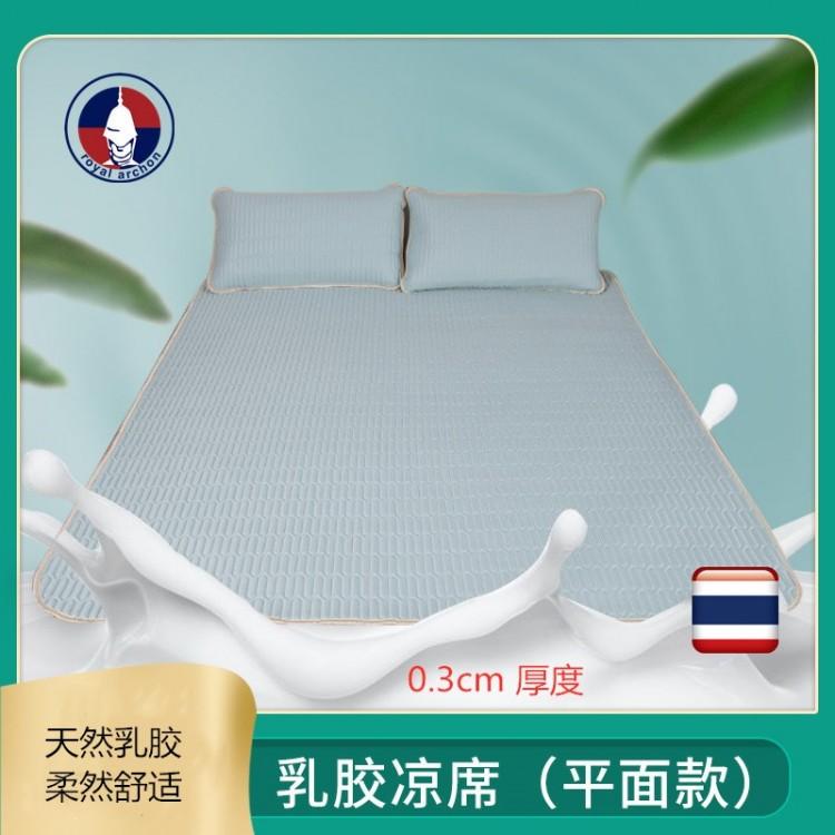 乳胶凉席厂家直销1.2x2m 天然乳胶凉席 承接OEM 代加工 贴牌 量大从优