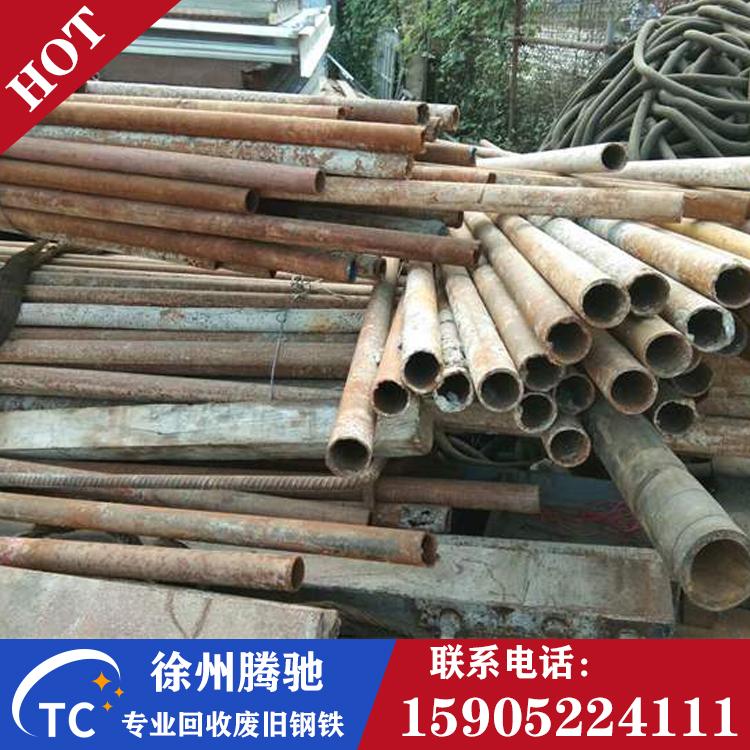 厂家专业回收废旧钢铁 选择徐州腾驰专业物资回收 优质回收单位