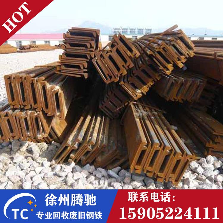 专业回收废旧金属回收 废旧物资回收价格 高价回收废旧金属 废旧钢材