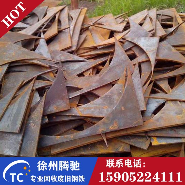 废旧金属制品厂家专业回收  钢铁回收