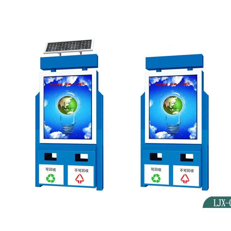 广告灯箱垃圾箱 太阳能广告垃圾箱 滚动灯箱垃圾箱