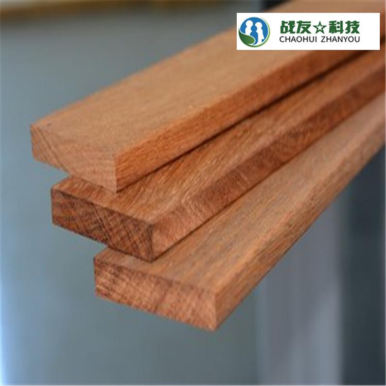 厂家专业出售实木地板 实木地板价格 咨询战友科技木业