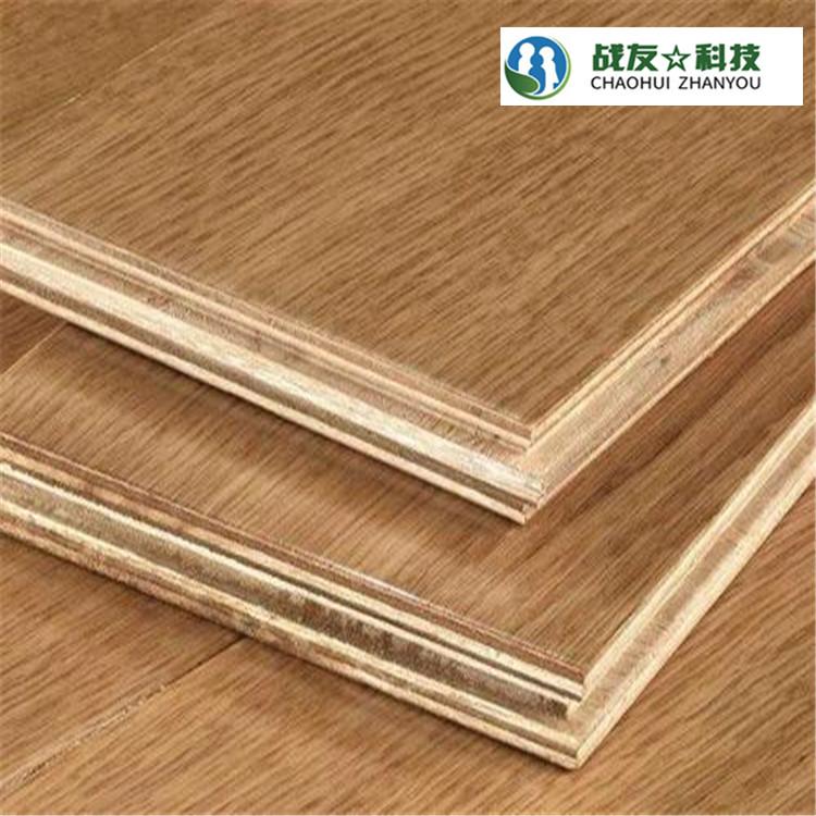 专业出售实木地板 优质实木地板厂家 确保品质 物美价廉