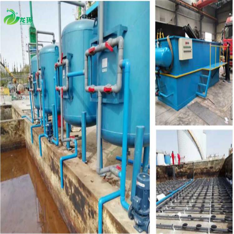 湛江污水处理设备生产厂家 专业定制碳钢一体化污水处理设备 使用寿命长