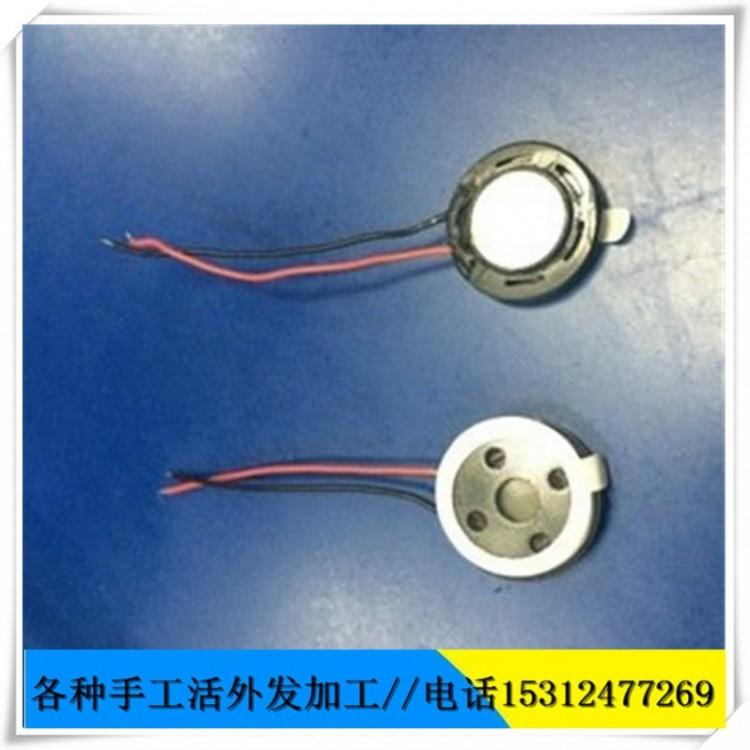 正规手工加工 焊接+组装 欢迎来电咨询