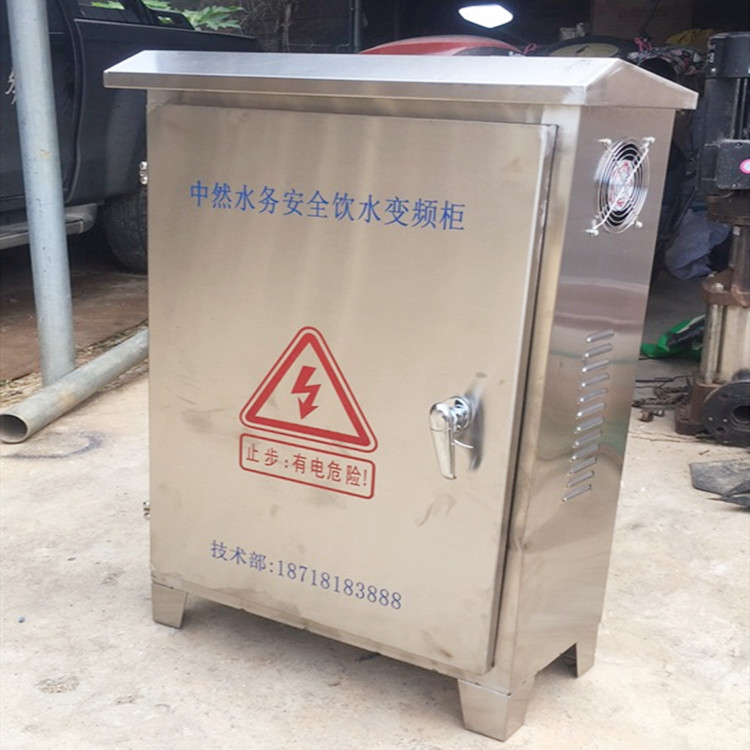 厂家专业出售安全饮水变频柜 中然水务 性价比高 故障率低