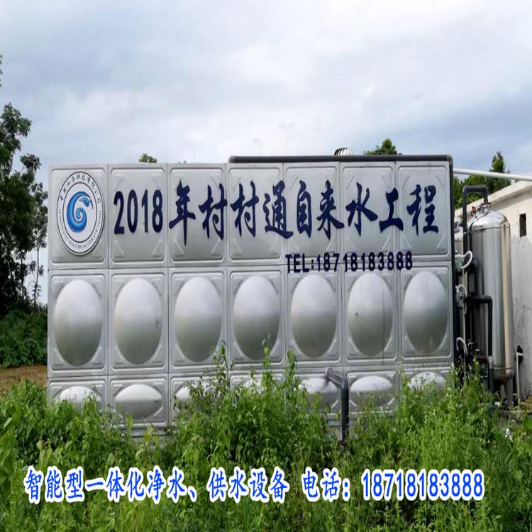 专业出售BFZ系列 一体化净水及变频供水设备智能型 中然水务