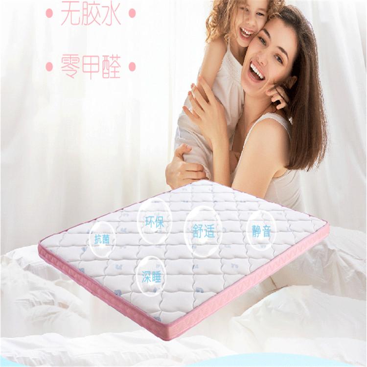 记忆棉儿童成长硬床垫(硬) 质优价廉 赛诺专业床垫