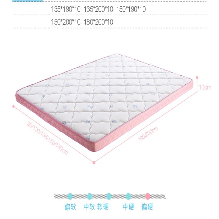 赛诺专业床垫 主营记忆棉儿童成长硬床垫(硬) 质优价廉