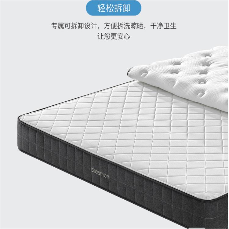喜临门乳胶独立弹簧舒压床垫 面料升级 抗静电