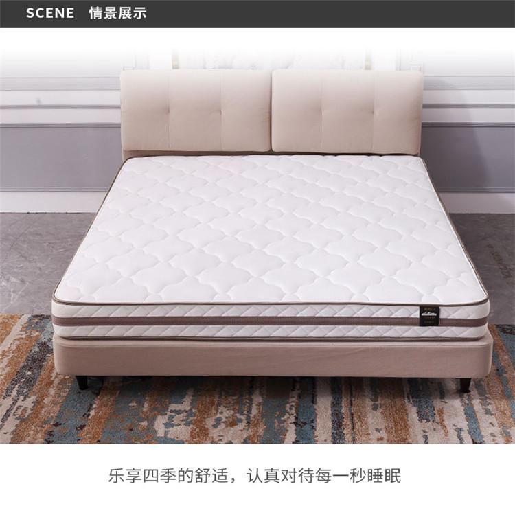 乐享2号床垫 简约床垫 睡感舒适 喜临门专业床垫