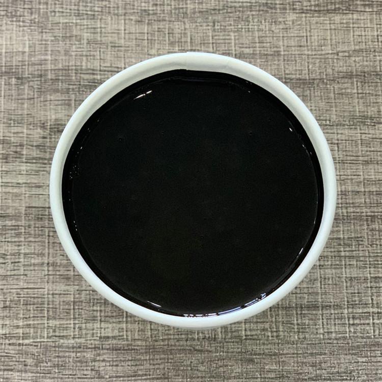 51%非离子乳化沥青 量大从优