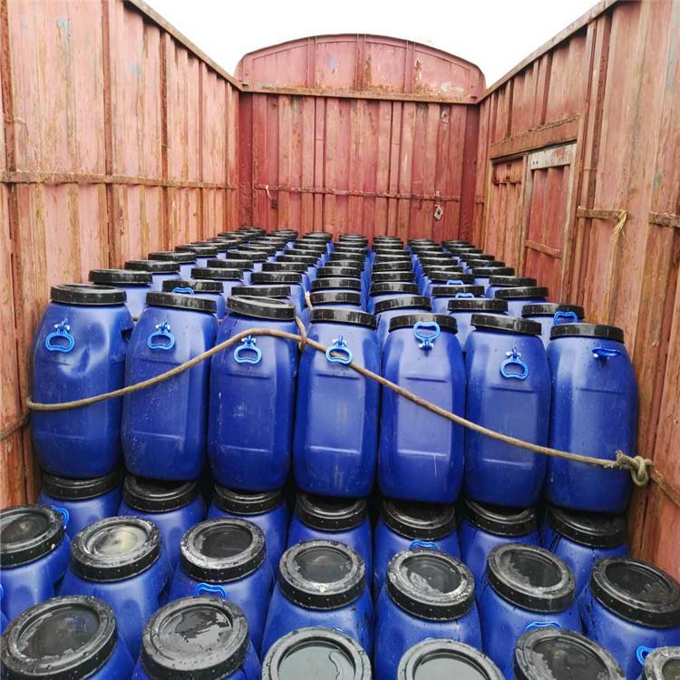 专业销售茂名石化70A桶装沥青 沥青价格