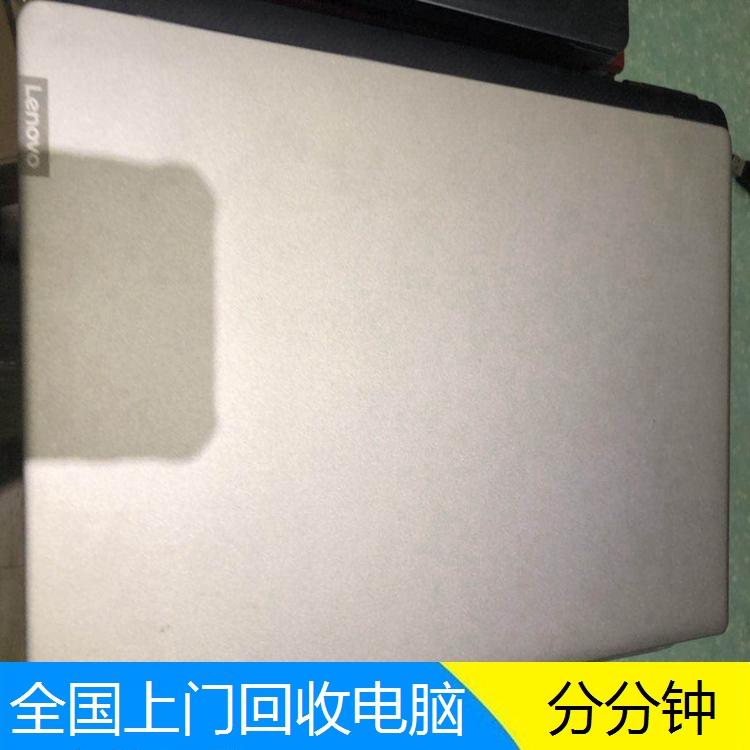笔记本回收 学校电脑回收 大量回收电脑 找分分钟回收