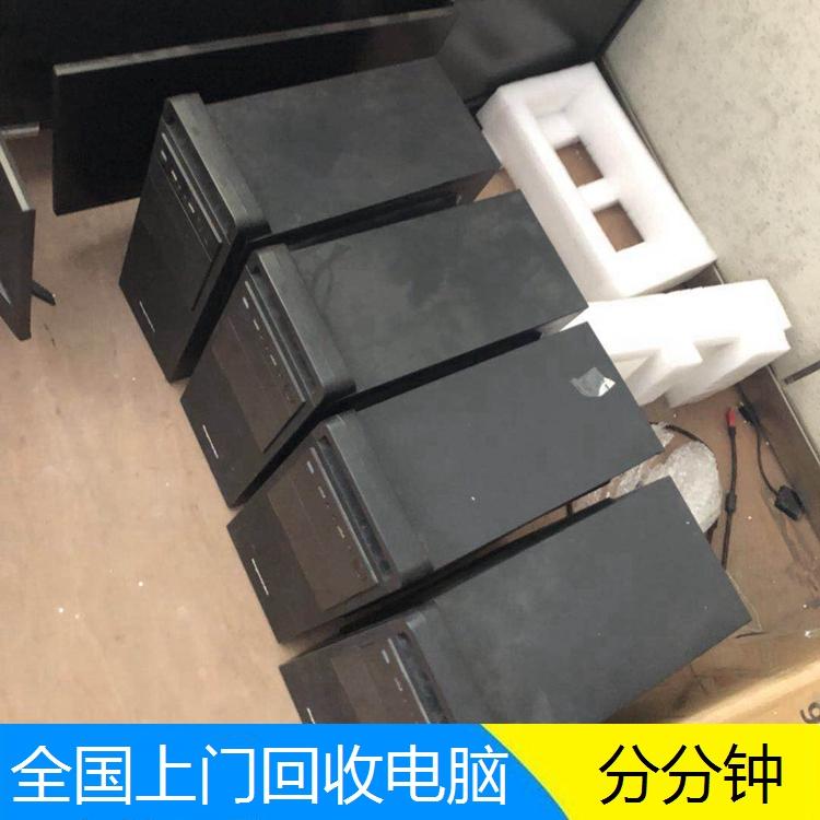 电脑回收 笔记本电脑回收 全国上门回收