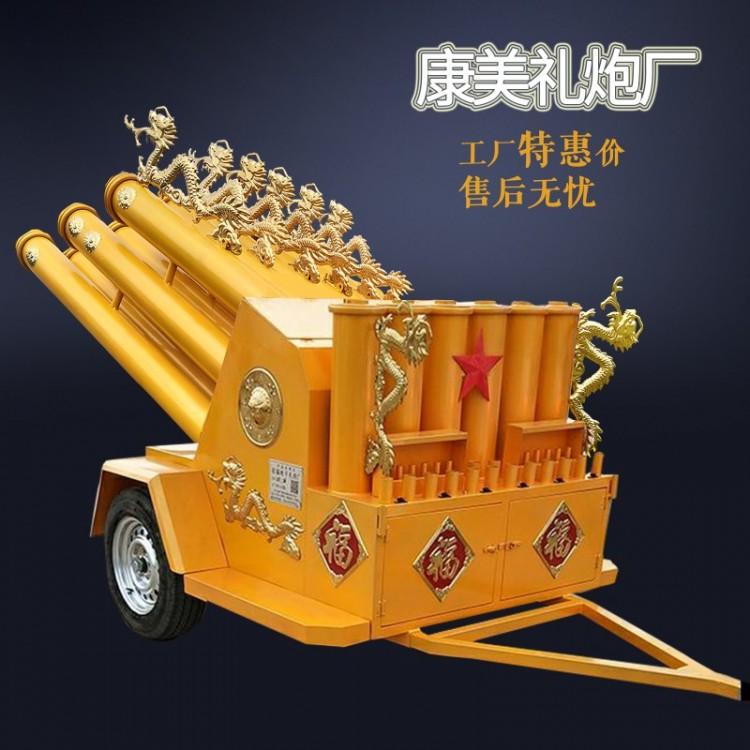 婚庆电子车载礼炮鞭炮机,厂家制定,环保超响鞭炮打烟花专业出售单位