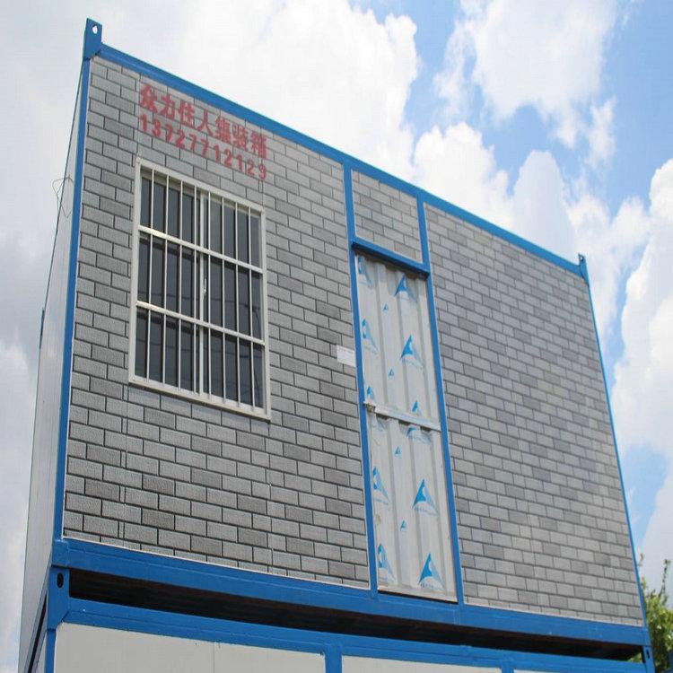 厂家专业出售泡沫平板砖纹箱 住人集装箱 防震机能好