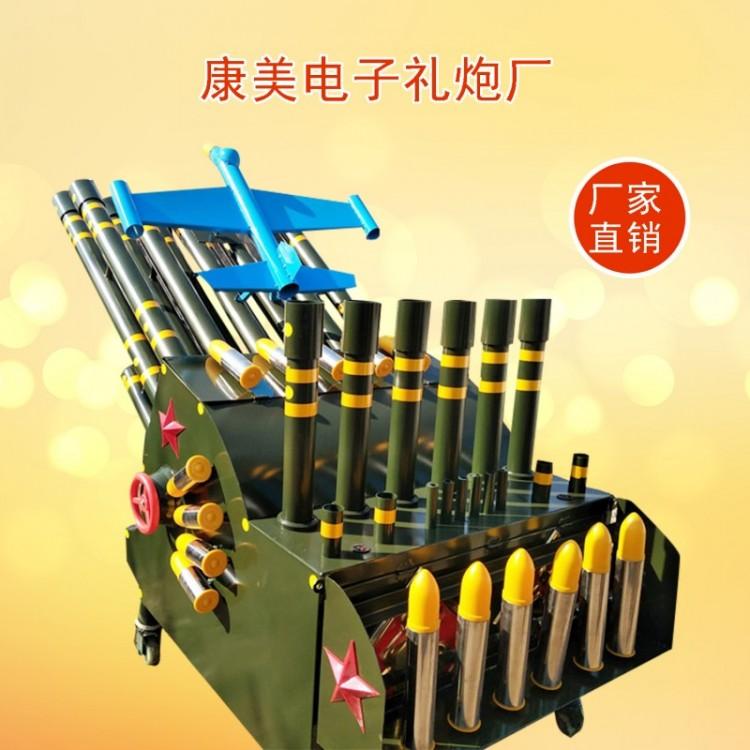 车载礼炮机,适用庆典开工开业结婚,环保超响大型多功能遥控鞭炮机专业出售