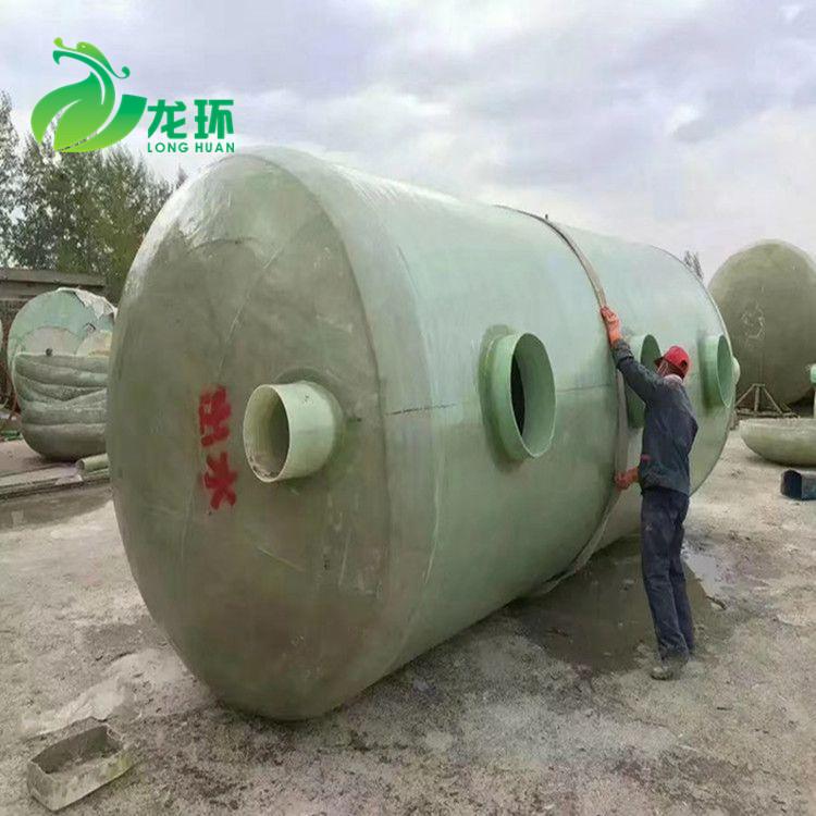 广东玻璃钢化粪池 污水一体式化粪池 龙环环保公益