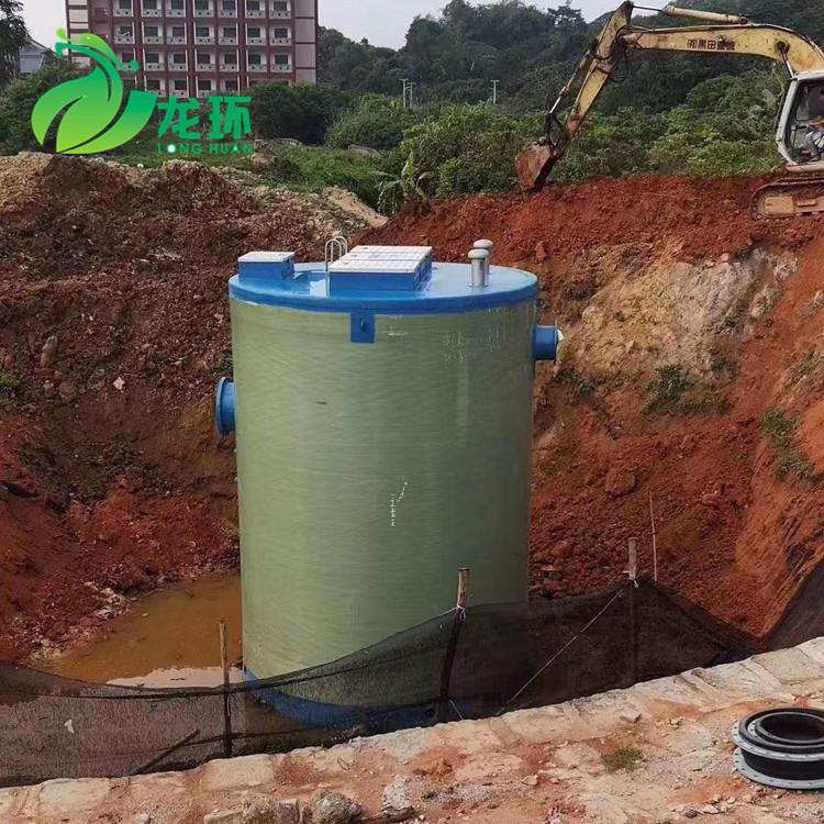 污水一体化泵站 玻璃钢一体化泵站 龙环环保专业制造