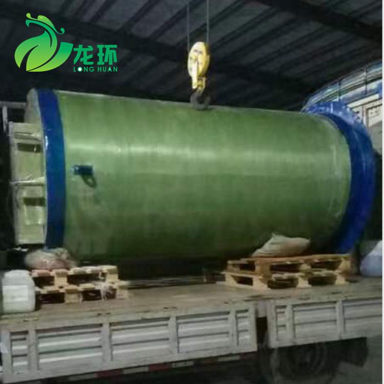 玻璃钢一体化泵站定制 优选龙环环保 品质保障