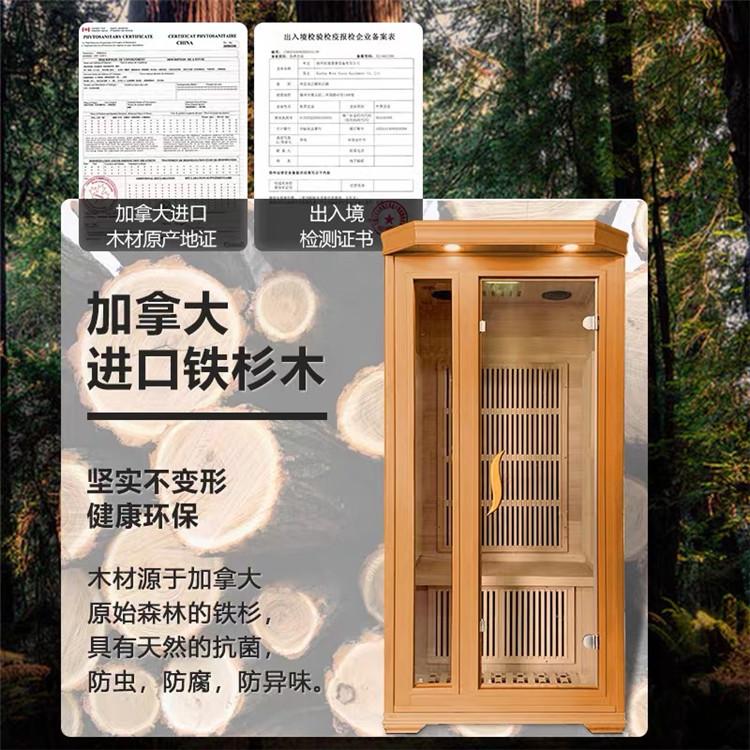 沃士德专业生产销售桑拿房 30年专业生产桑拿房 质优价廉