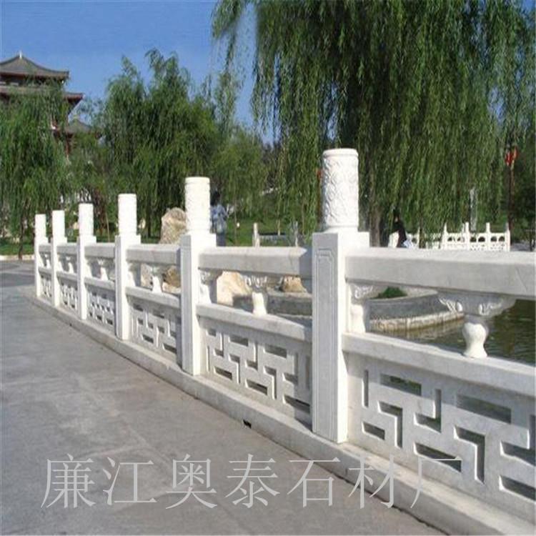 专业直销栏杆 优质栏杆生产单位 精选栏杆厂家