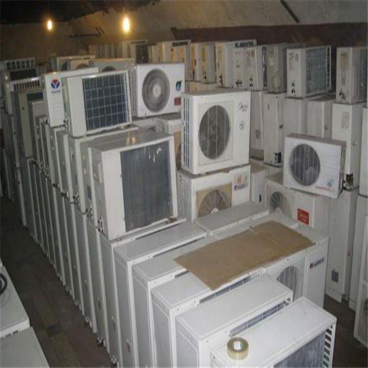 废旧空调专业回收单位,明瑶再生资源回收,欢迎咨询
