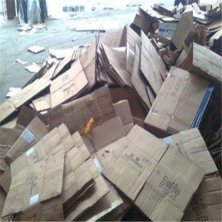 高价回收废纸,优质回收单位,统一指导价格,统一装车,统一计量
