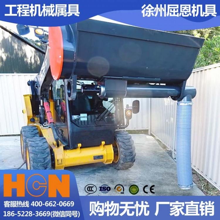 轮式装载机混凝土搅拌斗 施工场所可拆卸式水泥搅拌器 HCN屈恩下卸料搅拌斗 定制土方搅拌机