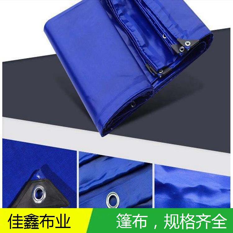 佳鑫布业专业生产篷布实力厂家 防水耐磨篷布 规格多样