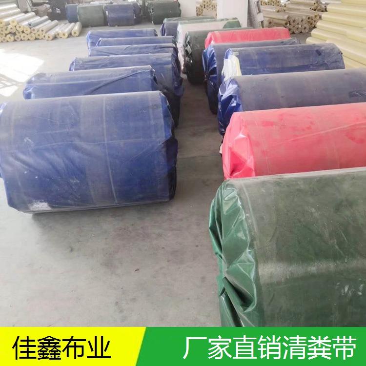 pvc传送带 清粪带 养殖清粪带价格