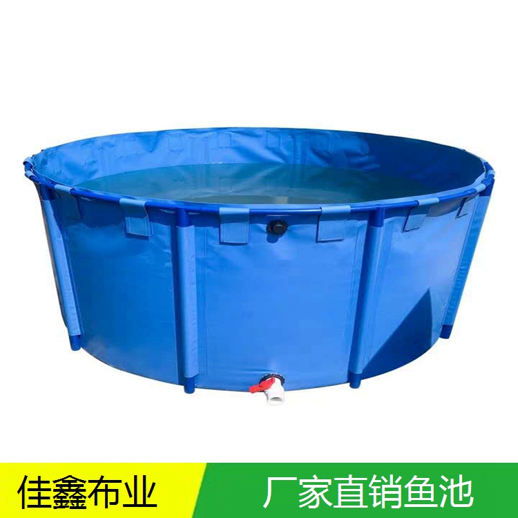 鱼池篷布专业生产单位 定制加厚养殖鱼池篷布