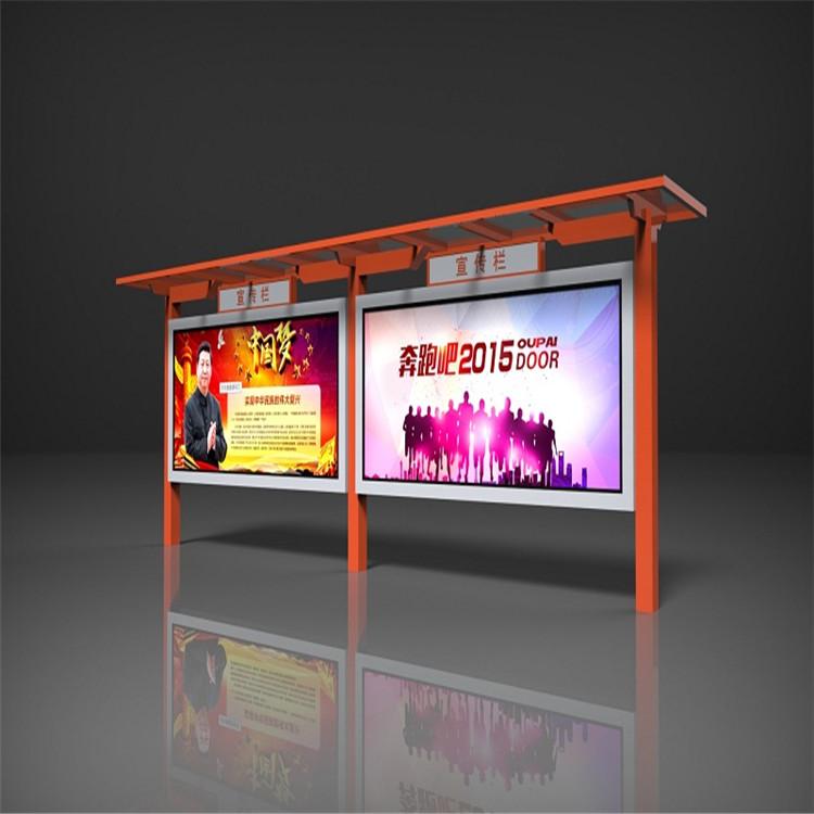 专业定制出售仿古宣传栏 宣传栏专业制造单位 金信达广告