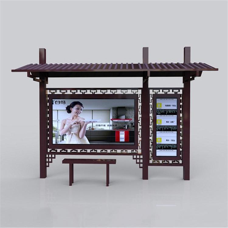 专业定制公交站台 候车亭 优质生产单位 金信达广告